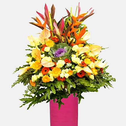 Cheerful Floral Arrangement: Sympathy and Funeral Flowers