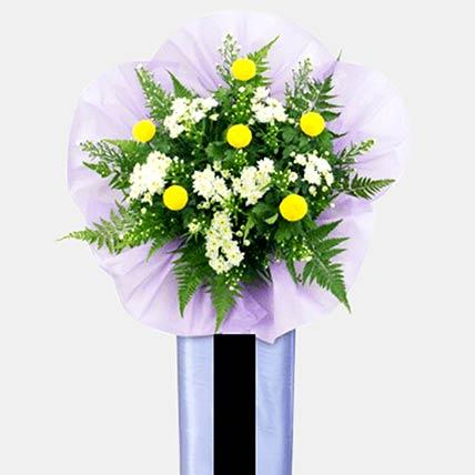 Memories Of You Floral Arrangement: Funeral Flowers