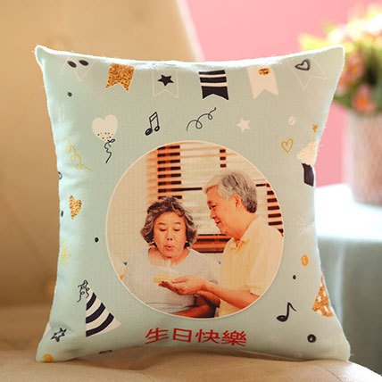 Personalised Birthday Cushion: Personalised Gifts for Him