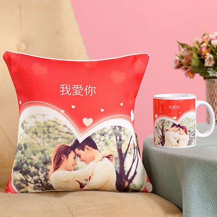Personalised Love You Combo: Personalised Combo Gifts