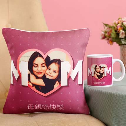Personalised Mom Combo: Mothers Day Personalised Gifts