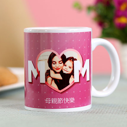 Personalised Mom Mug: Personalised Gifts for Mother