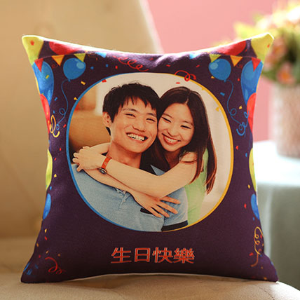 Anniversary Personalised Cushion: Personalised Anniversary Gifts