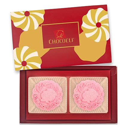 Strawberry Chia Truffle Yolk Mooncakes- 2 Pcs: Strawberry Cake