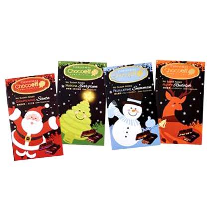 Christmas Special Festive Chocolate Bars: Christmas Chocolate Gifts