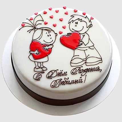 Adorable Couple In Love Cake: