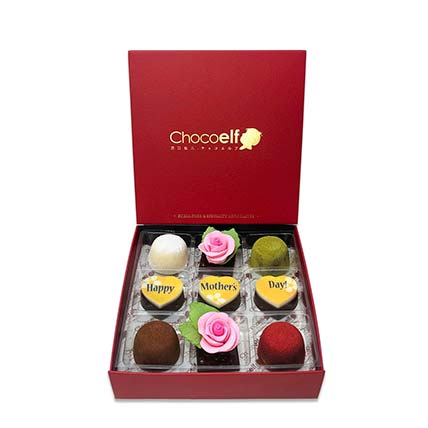Happy Mothers Day 9pcs Chocolate: Mothers Day Gifts Singapore