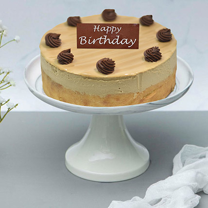 Sweet Caramel Cake For Birthday: Caramel Cake