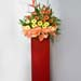 Gerberas And Lilies Flower Stand