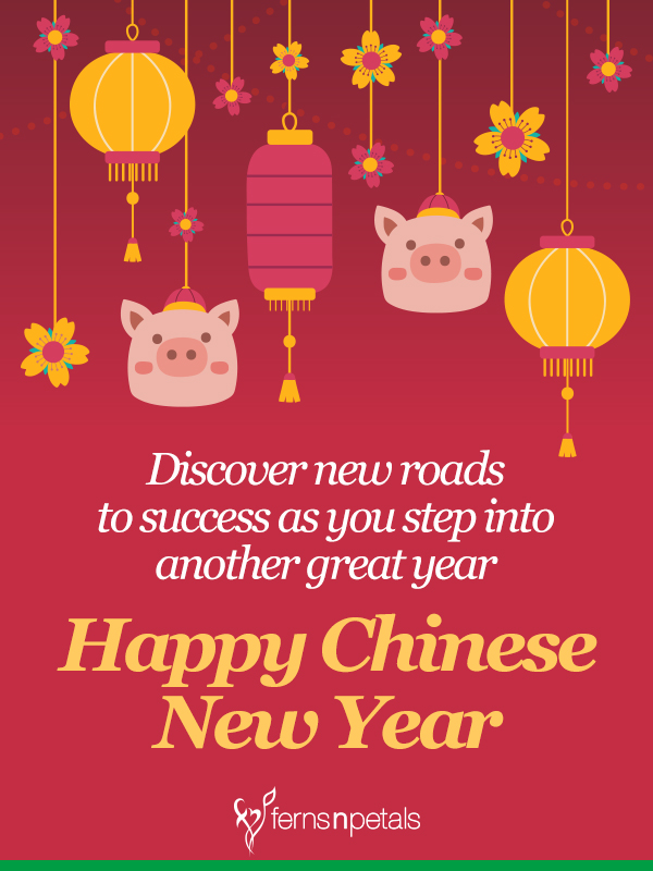 20+ Unique Happy Chinese New Year Quotes - 2020, Wishes ...