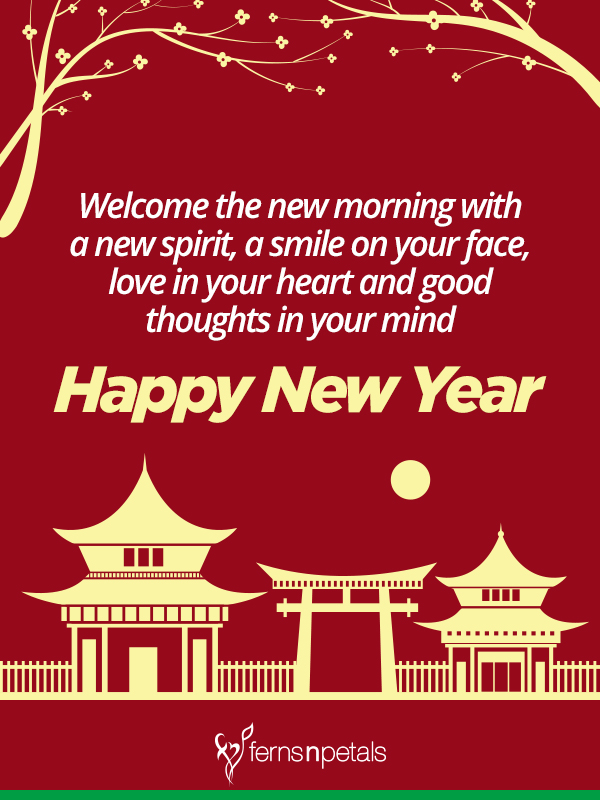 chiness new year wishes