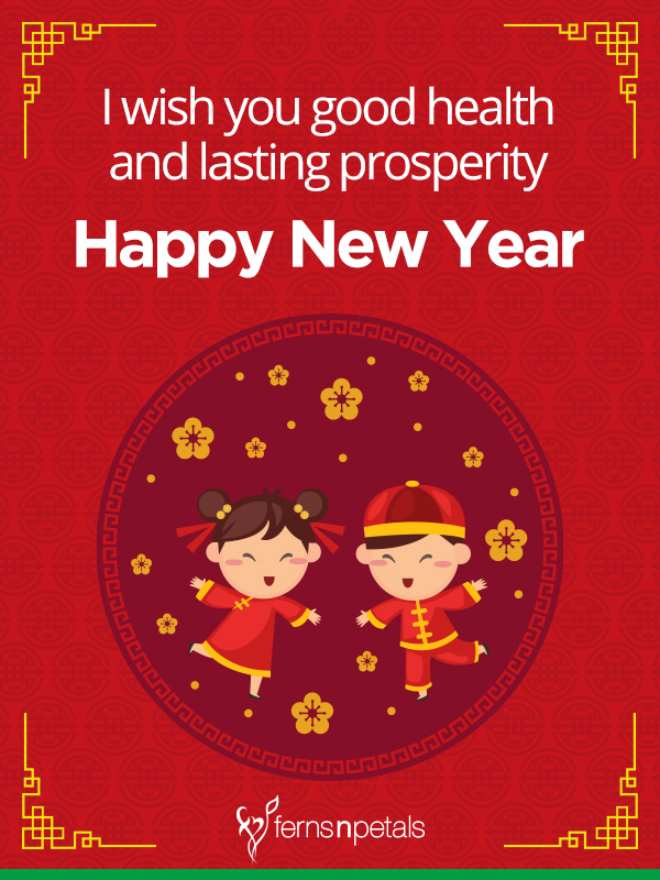 chinese new year wishes for business