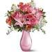 Vase Arrangement of Mixed Colourful Flowers