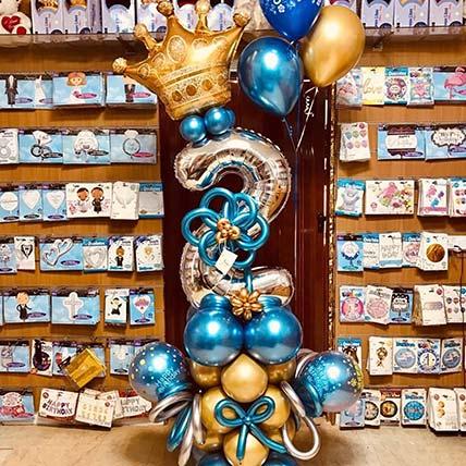 Get Well Soon Balloon Arrangement