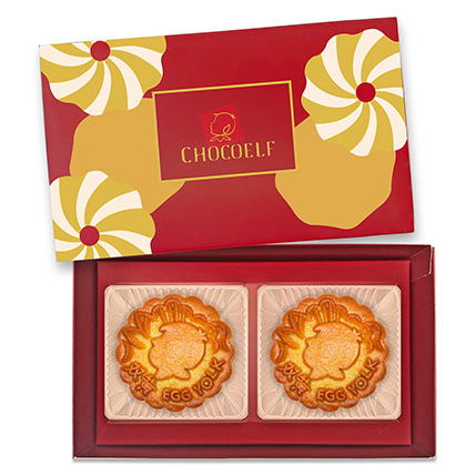 Egg Yolk Bake Skin Mooncakes- 2 Pcs