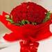 Vivacious 30 Red Roses Bouquet