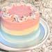 Delightful Vanilla Ombre Cake- 8 inches