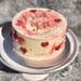 Expression Of Love Vanilla Cake- 8 inches