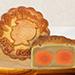 Egg Yolk Bake Skin Mooncakes- 4 Pcs