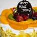 Fruit Cake for Bhai dooj
