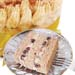 Bubble Milk Tea Chiffon Cake 500gm