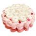 Pink Flower Cake 600g